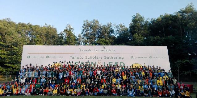 Sukanto Tanoto - Scholars Gathering 2016